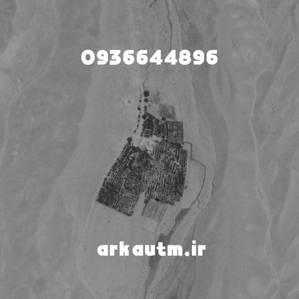 نمونهدعکس هوایی سال 1336